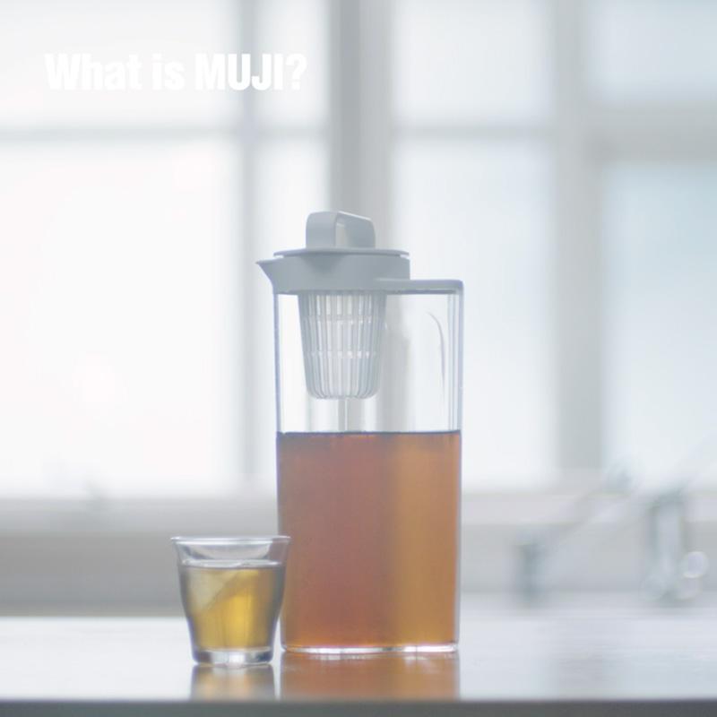 と噂の無印良品「宇治抹茶ラテ」飲んでみた。