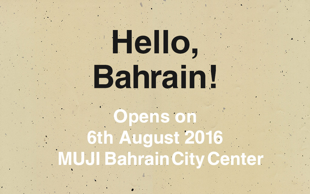 Hello, Bahrain! Opens on 6th August 2016 MUJI Bahrain City Center