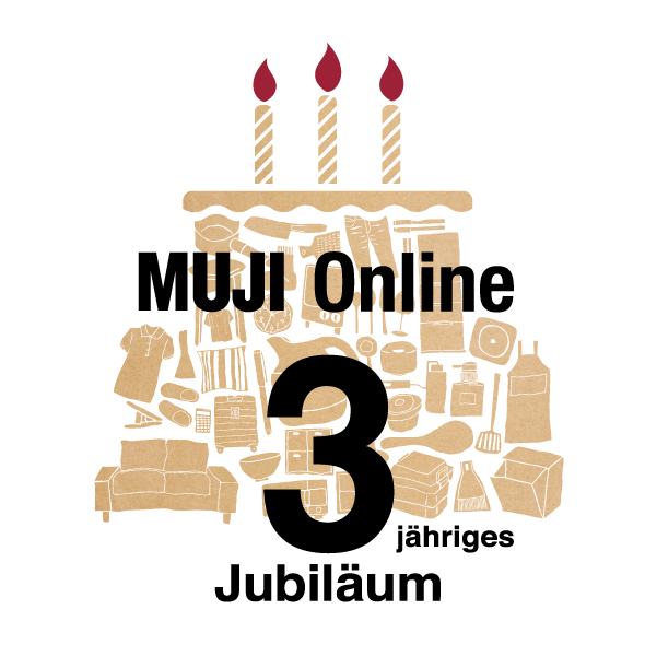muji online 3rd anniversary muji. Black Bedroom Furniture Sets. Home Design Ideas
