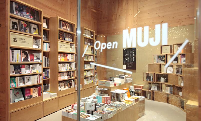 1/18良品計画が運営する「MUJI HOTEL」の1号店が深センに開業!ニューリテール戦略(新しい小売)への挑戦なのか?