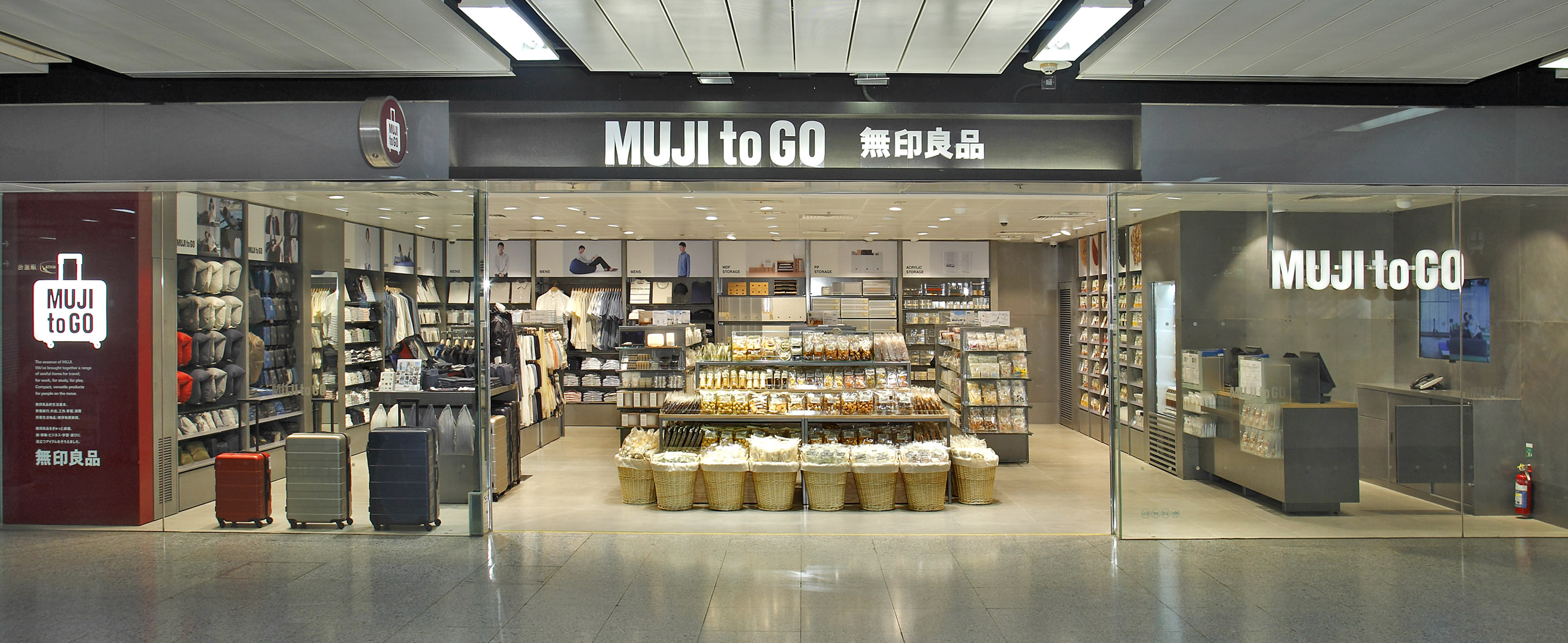 muji to go mtr hong kong station store muji. Black Bedroom Furniture Sets. Home Design Ideas