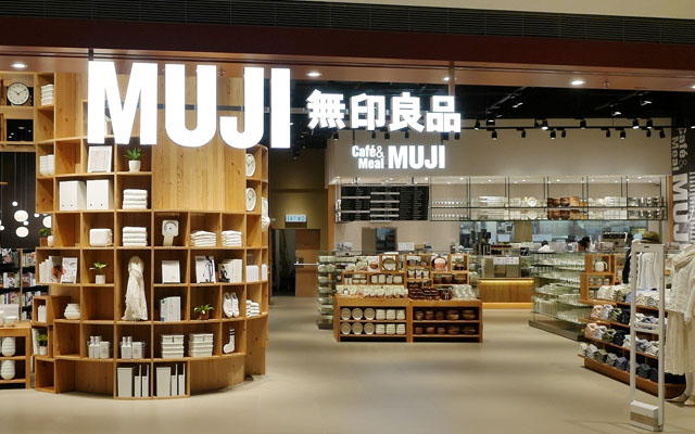 muji festival walk store muji. Black Bedroom Furniture Sets. Home Design Ideas