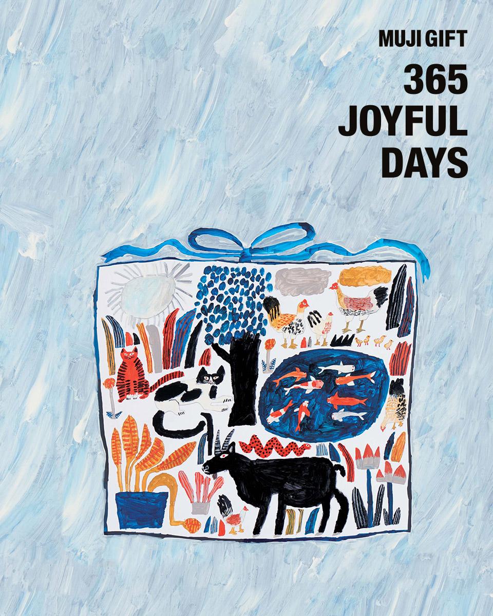 MUJI 365 Joyful Days