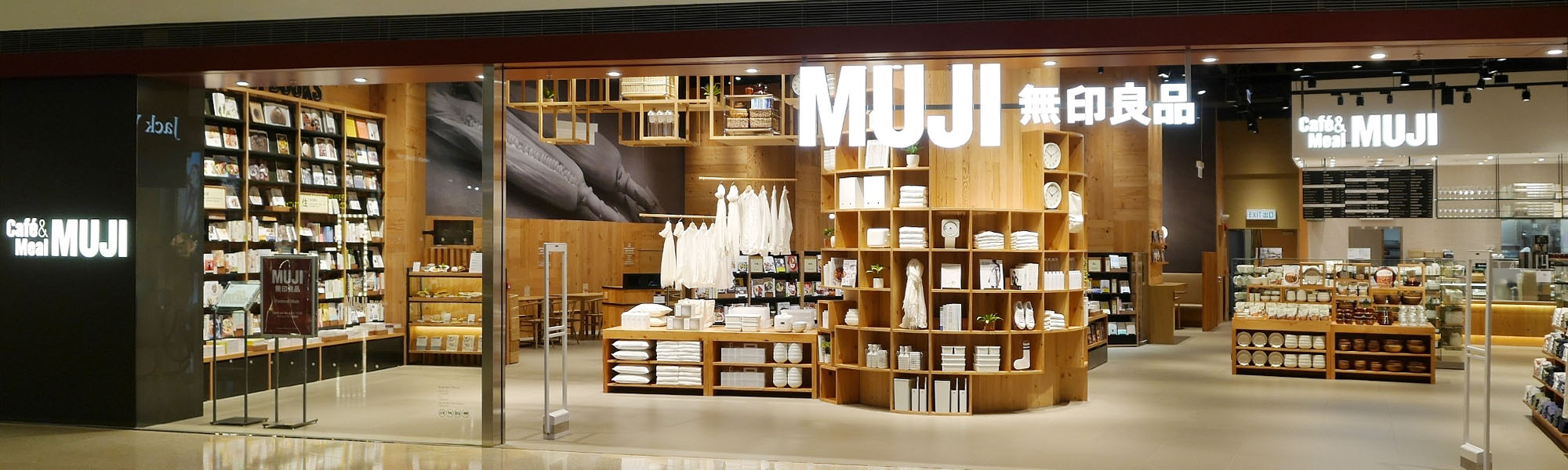 muji 4 4 jetso club. Black Bedroom Furniture Sets. Home Design Ideas