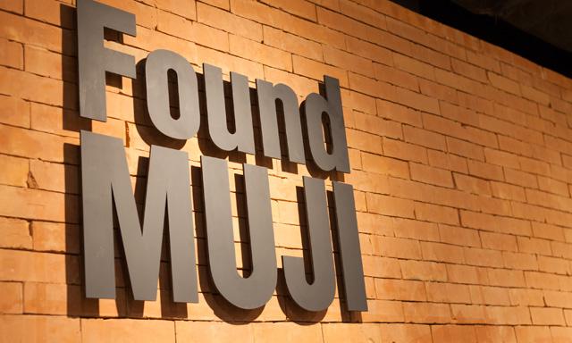 Foundmuji