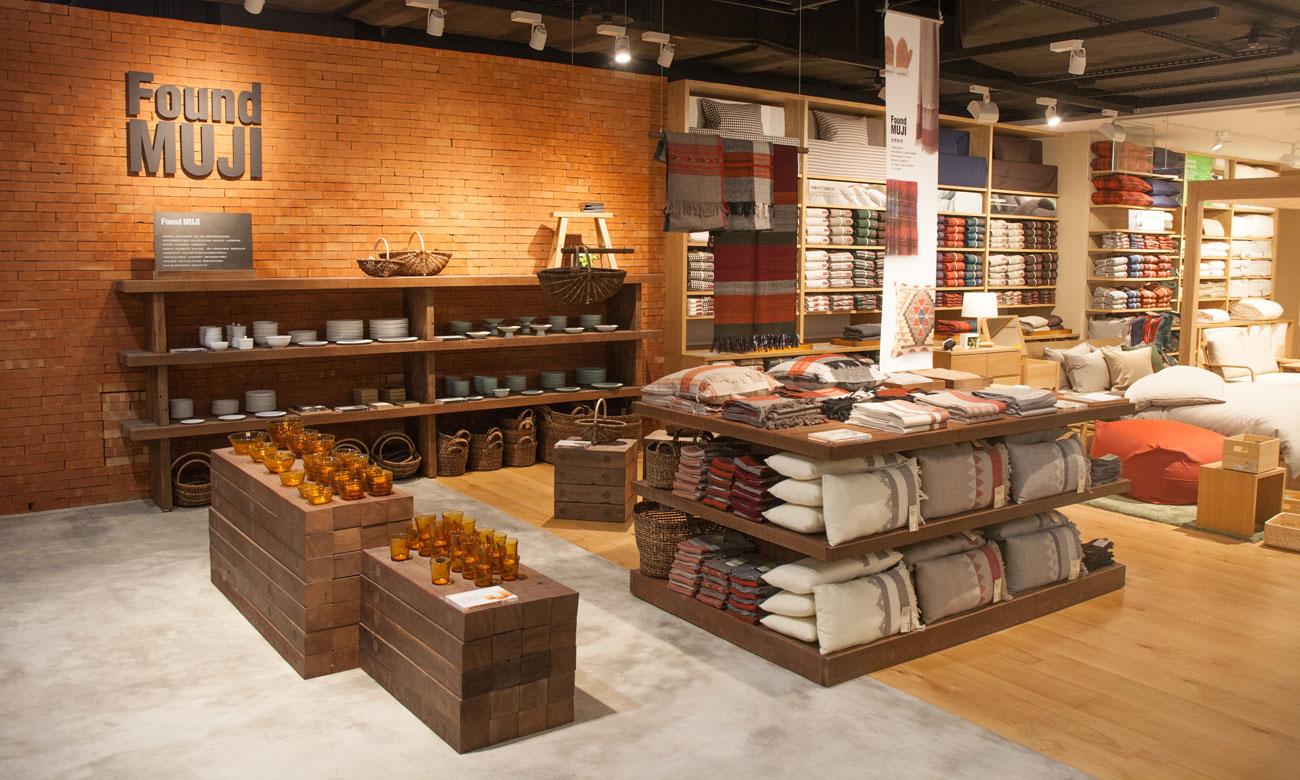 Muji Store Flagship