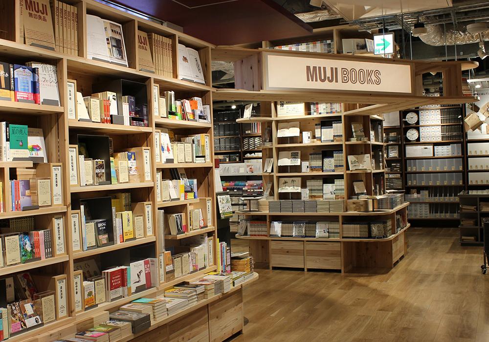 muji books 無印良品