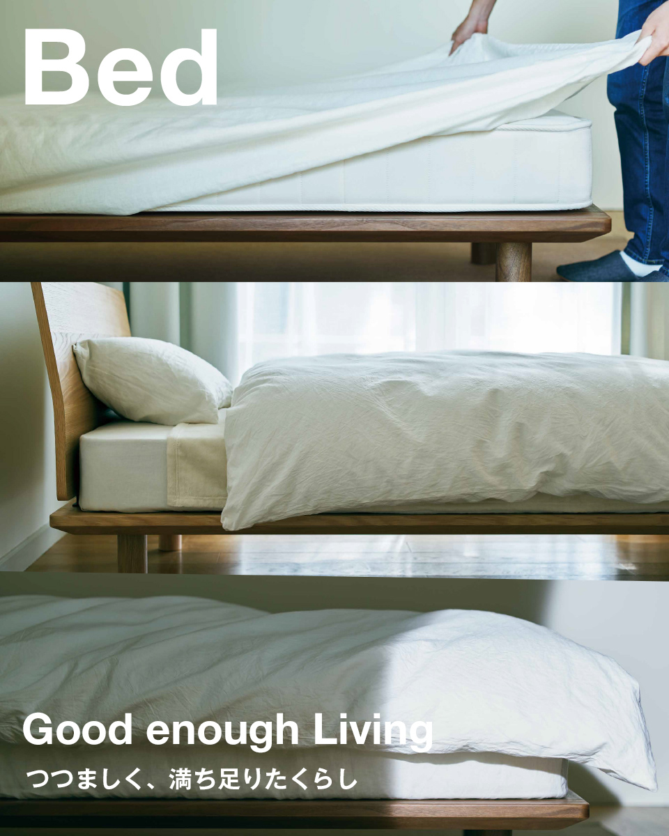 Good enough Living