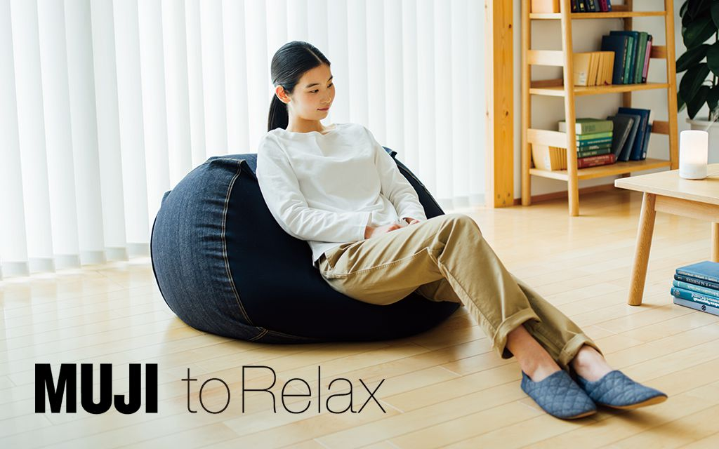 http://www.muji.com/img/panel/relax2016_640.jpg