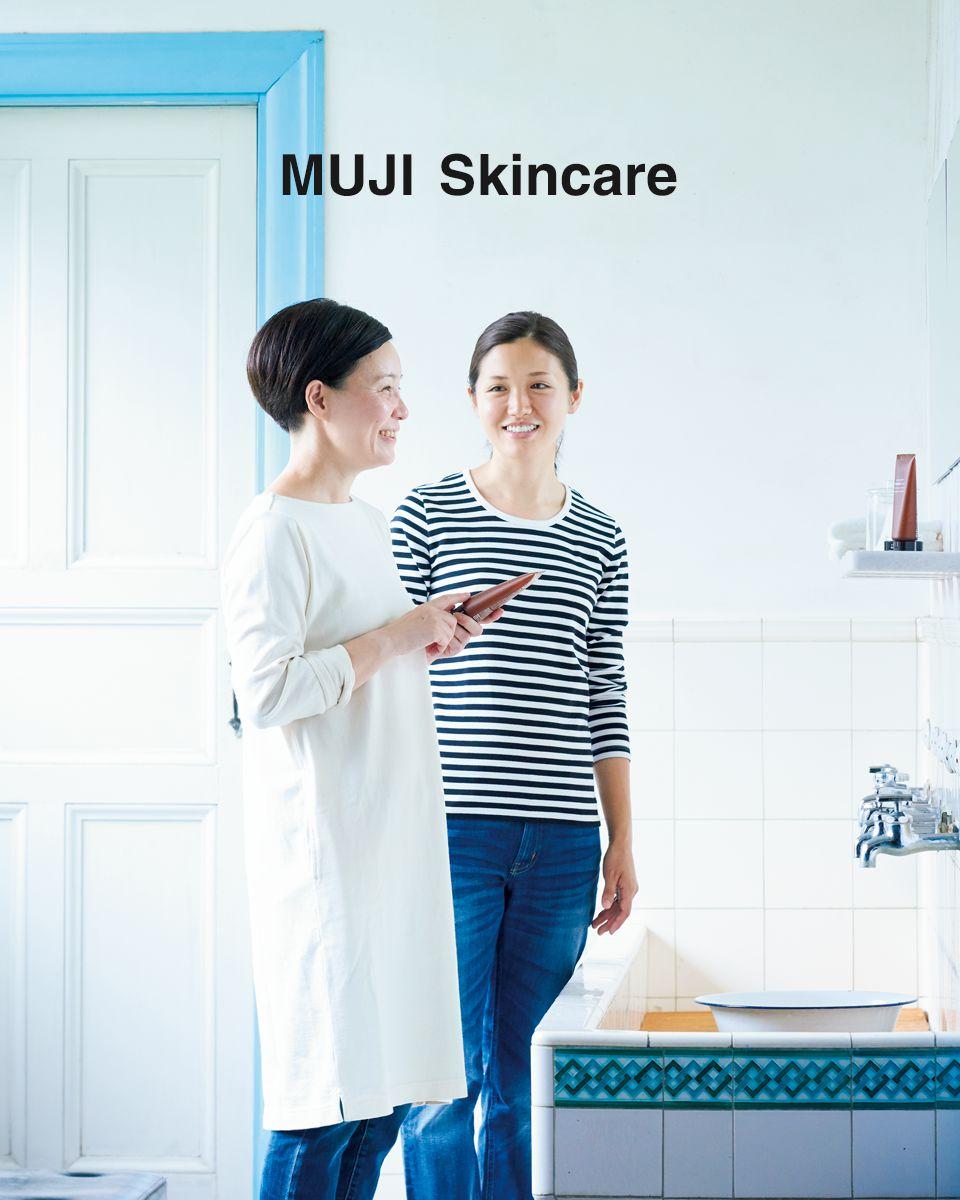 MUJI Skincare