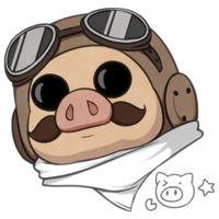 ただ の だ 飛べ 豚 豚 は ない