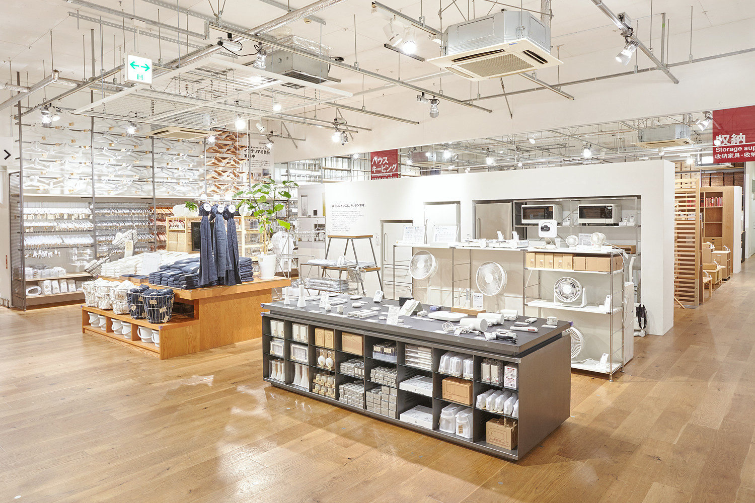 muji yurkucho renovation open muji. Black Bedroom Furniture Sets. Home Design Ideas