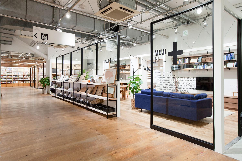 muji yurakucho open after renovation muji. Black Bedroom Furniture Sets. Home Design Ideas