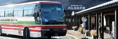 都市と農村に今までにない交流を 横浜~鴨川間高速バス実証