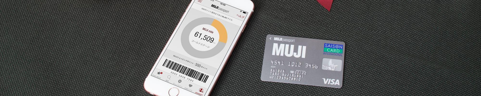 どこの無印良品でも使えるギフトカードはプリペイド式でチャージをすることで使えるMUJI GIFT  CARDが用意されています(実質電子マネー)。500円から50,000円までの ...