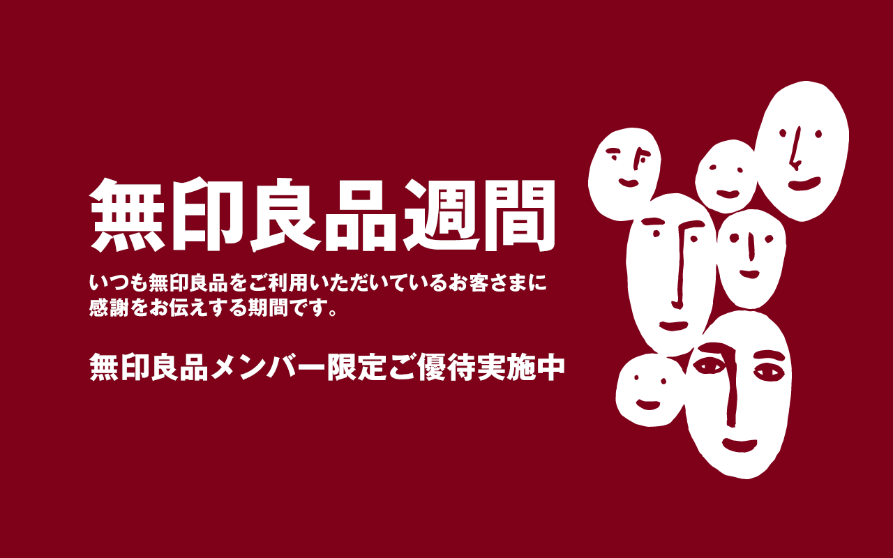 新生活 2019