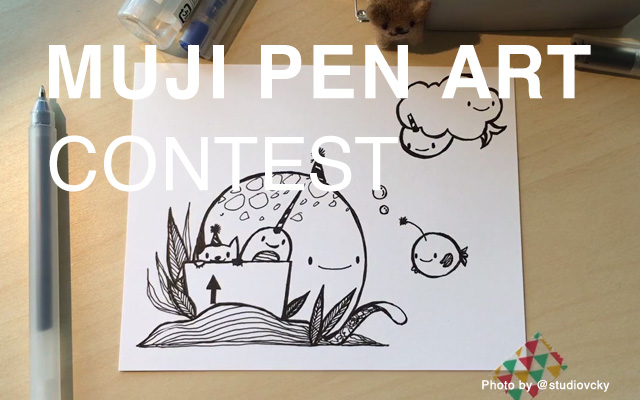 MUJI Pen Art contest