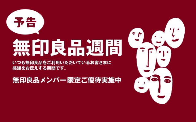 6/14(金)午前10時〜
