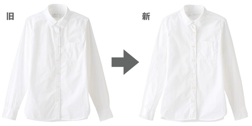 新旧シャツ比較(30回洗濯後)