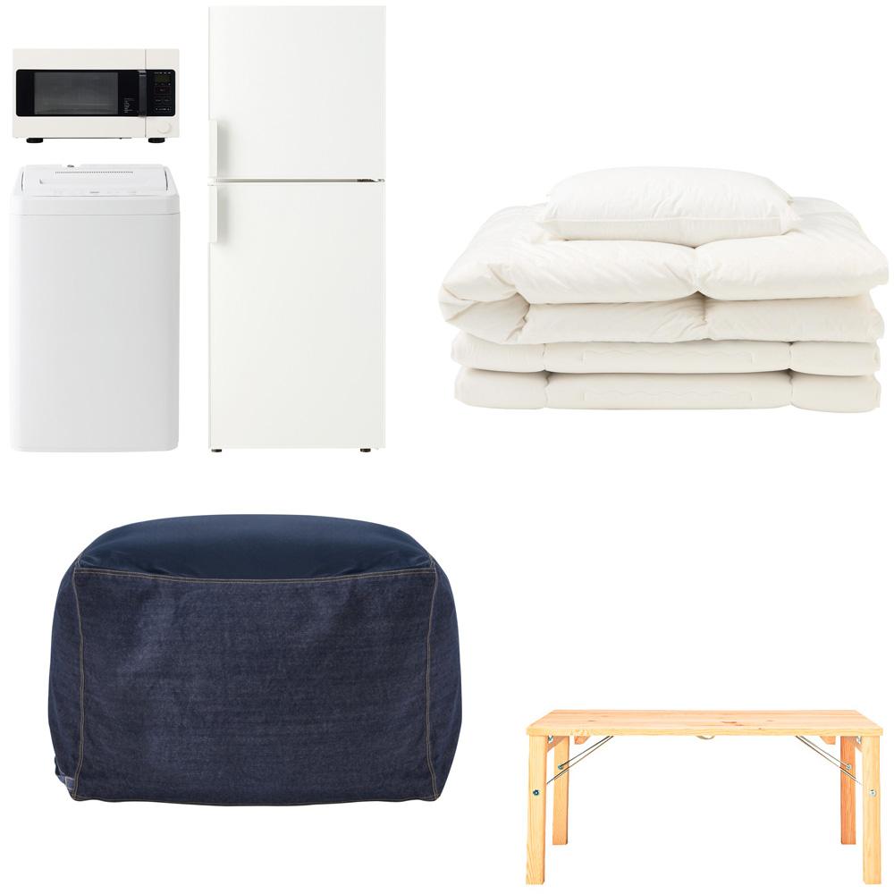 基本の家電セットに、包み込むような座り心地が大人気の体にフィットするソファ、ローテーブルなど、和室にもおすすめのセットです。