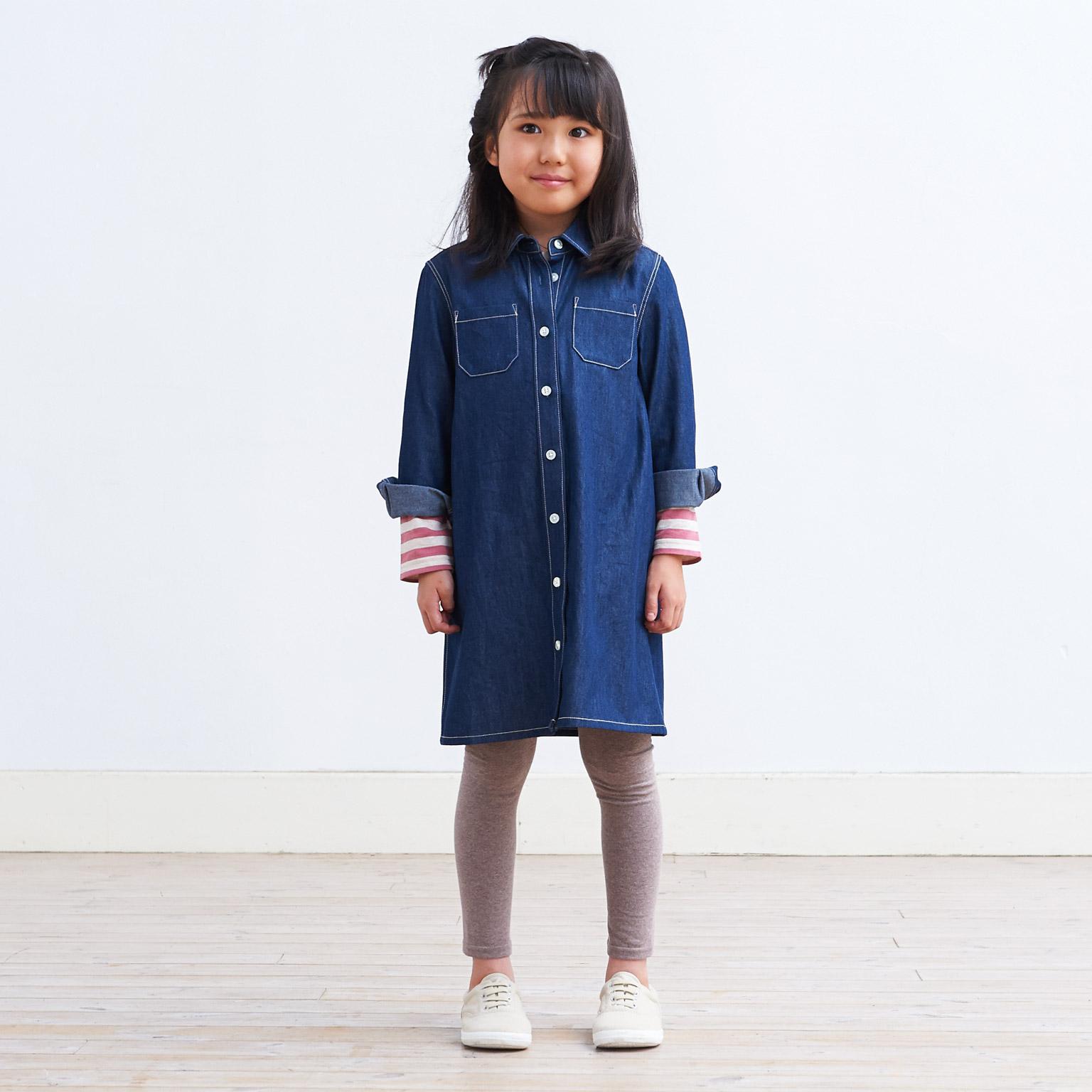 無印良品 衣料品コーディネートカタログのおすすめ画像3