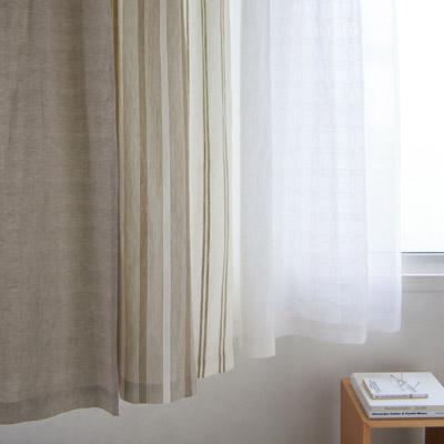 防炎機能付き1級遮光カーテン ...