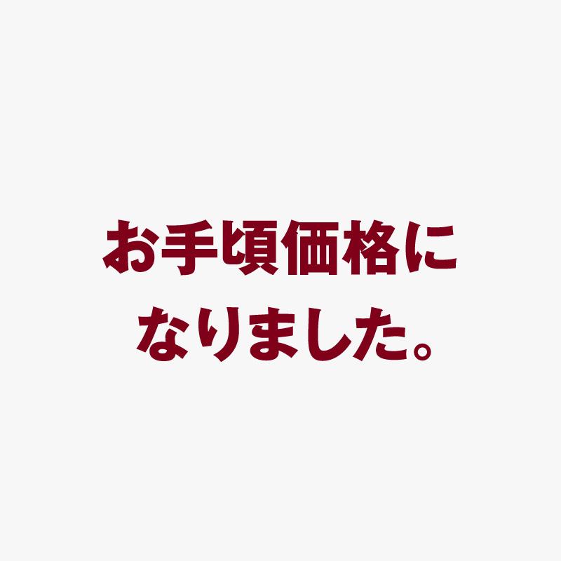 TOP > 無印良品. f:id:sd_marisuke:20170224224957j:plain