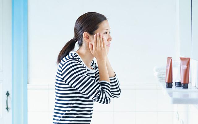 muji skin care chart quiz