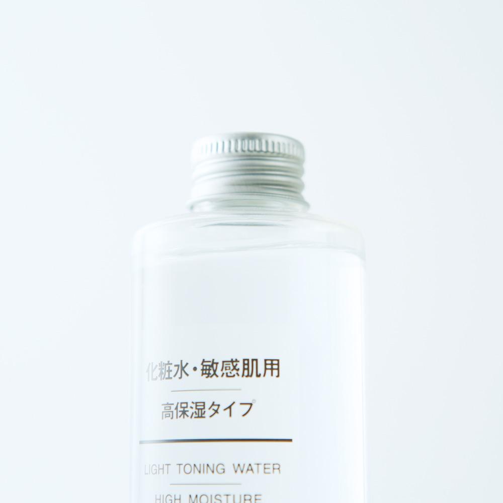 無印良品 敏感肌 化粧水