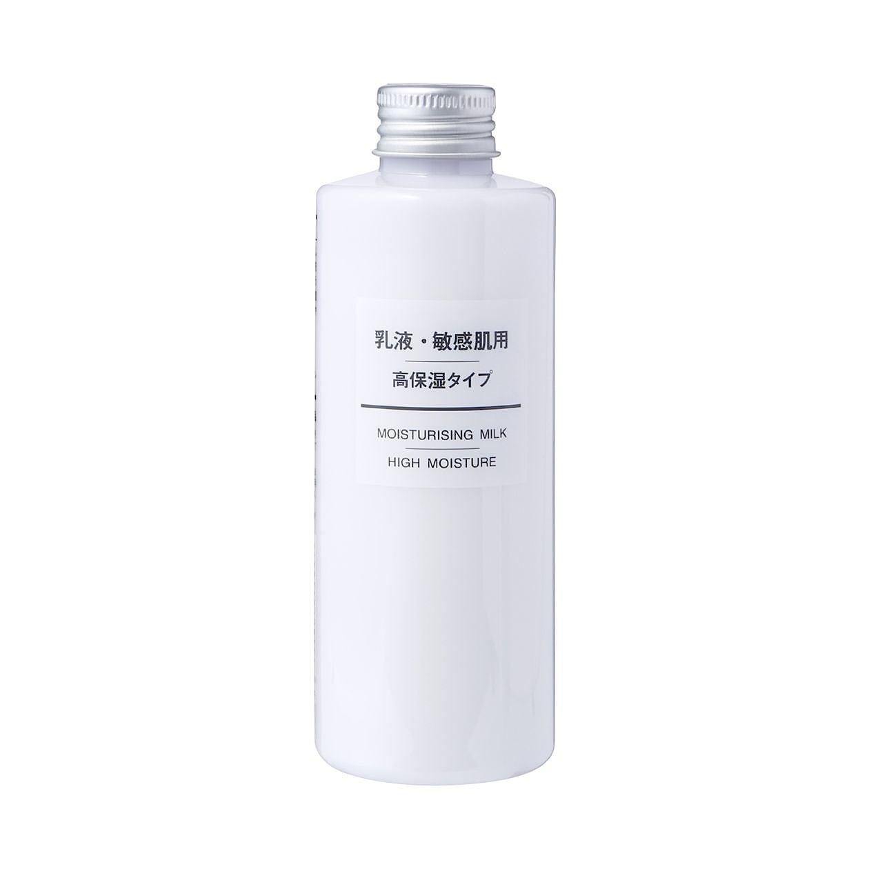 無印良品「乳液 敏感肌用 高保湿タイプ」
