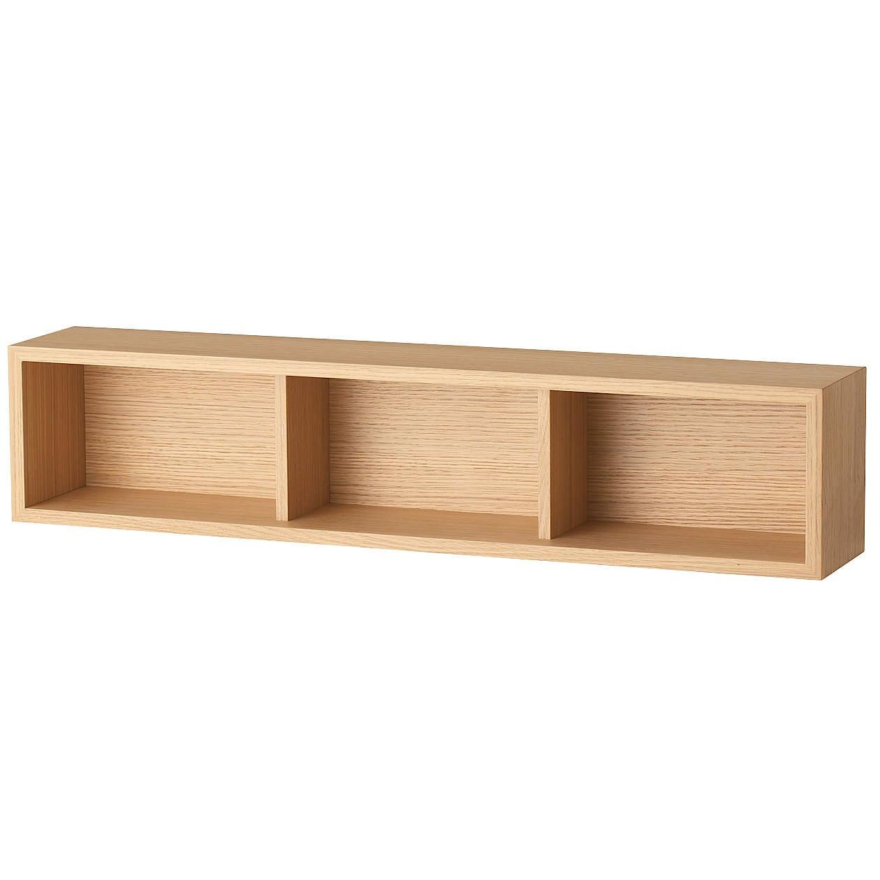 棚 無印 無印良品のおすすめ食器棚11選!台所・キッチン用品を整理できる収納棚は?