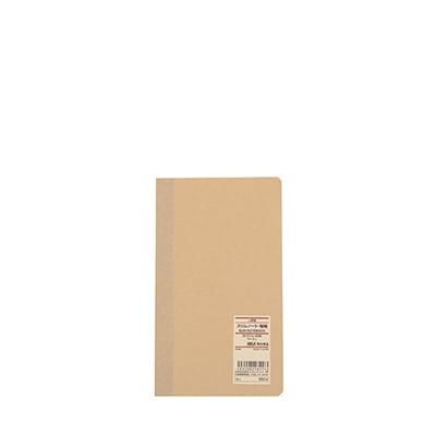 上質紙 スリムノート・無地 B6スリム・ベージュ・40枚