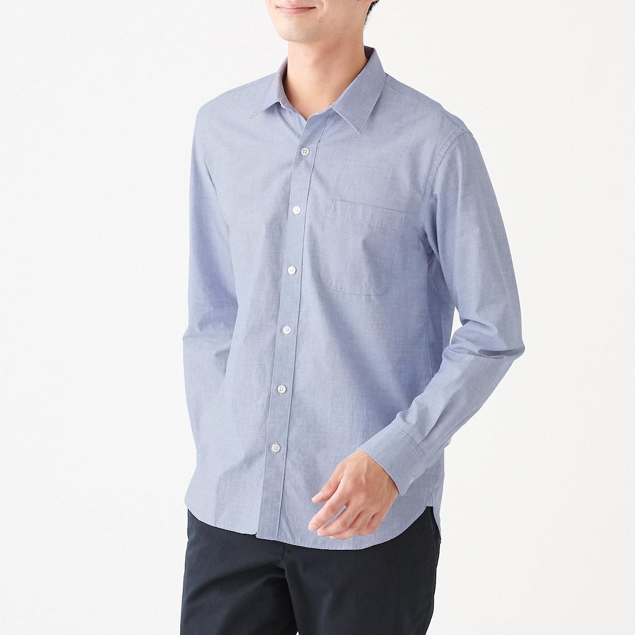 無印良品のおすすめワイシャツは、新疆綿洗いざらしブロードシャツ