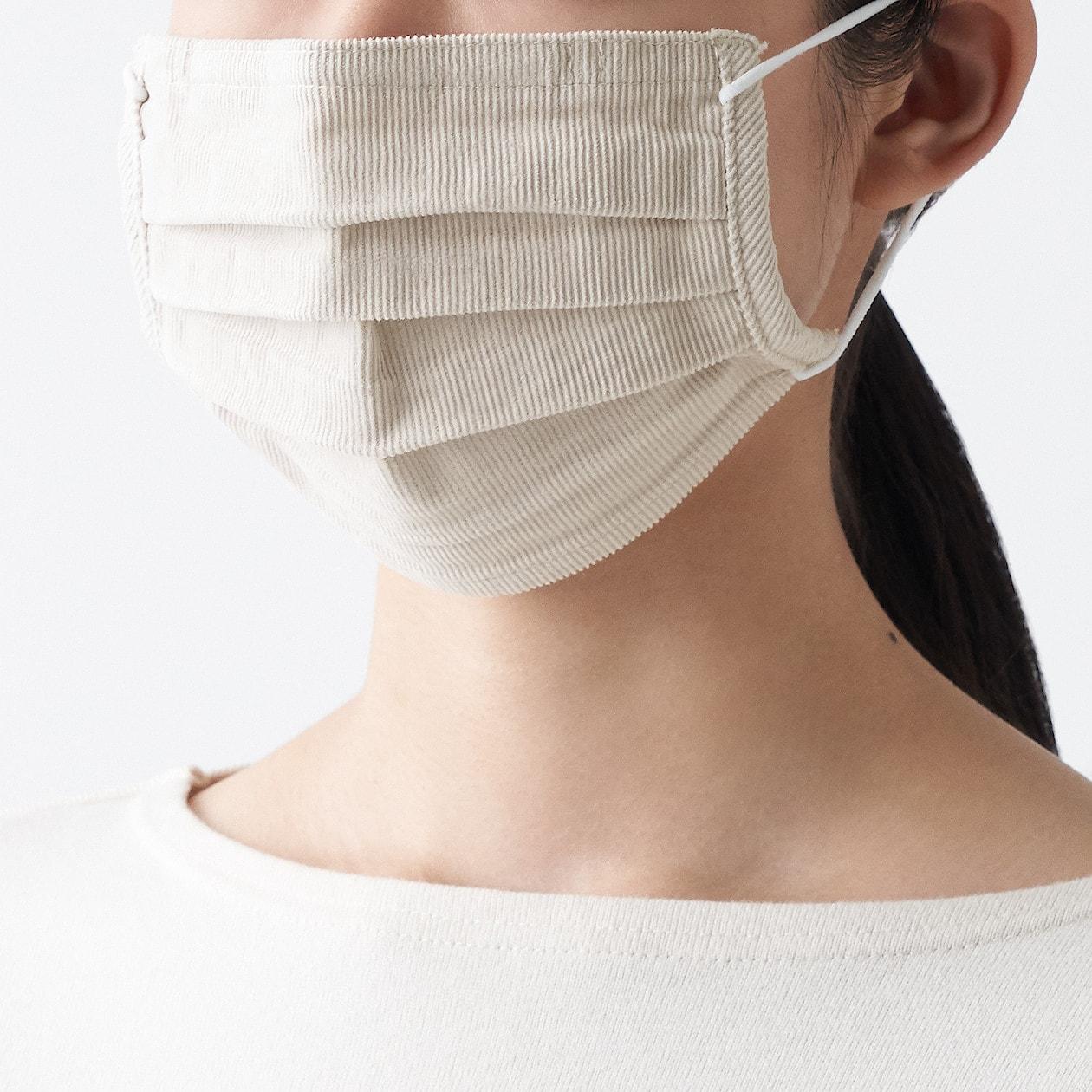 マスク 販売 無印