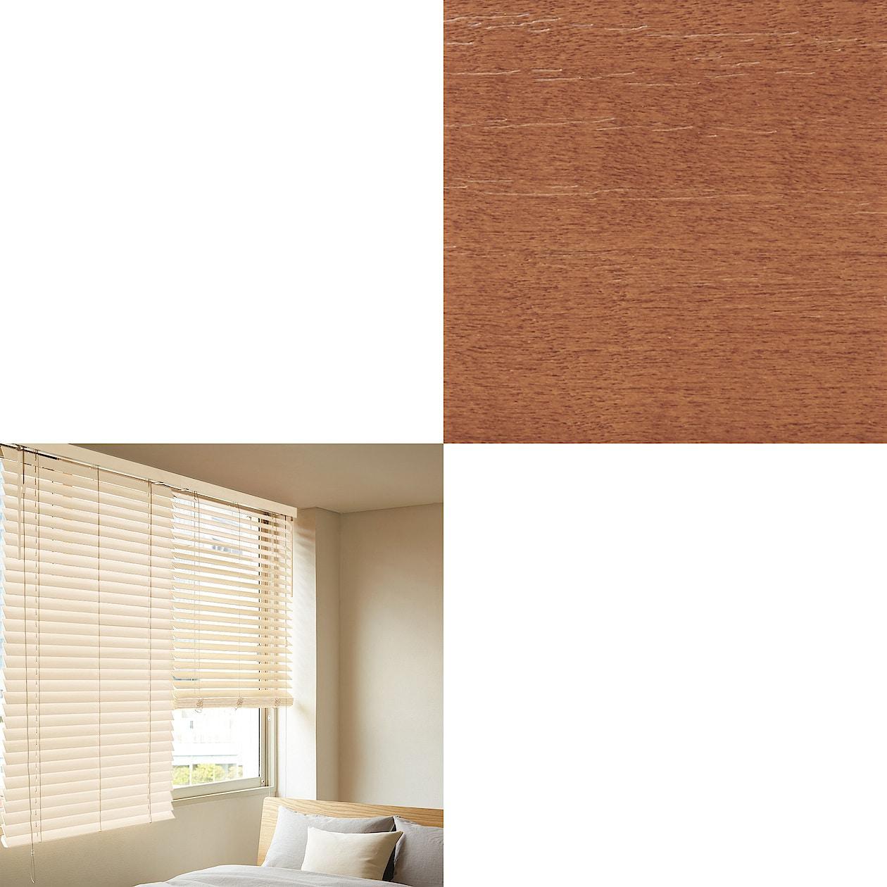 木製ブラインド・50mm/ブラウン