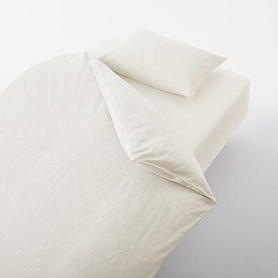 数量限定 再生コットン入り 綿ふとんカバーセット/グレー×白/ストライプ ベッド用 シングル