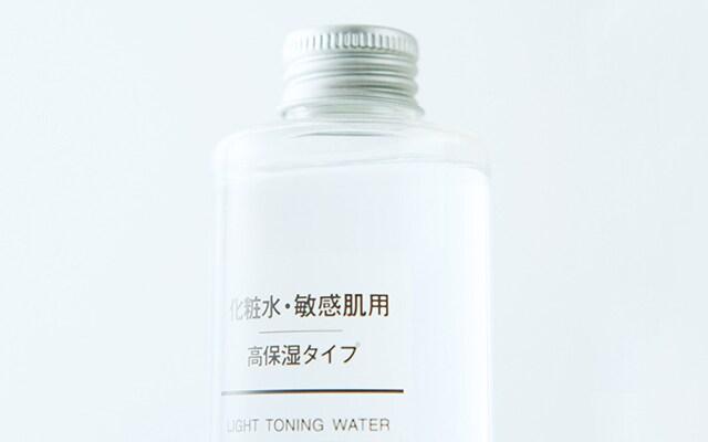 敏感肌用化粧水高保湿タイプ