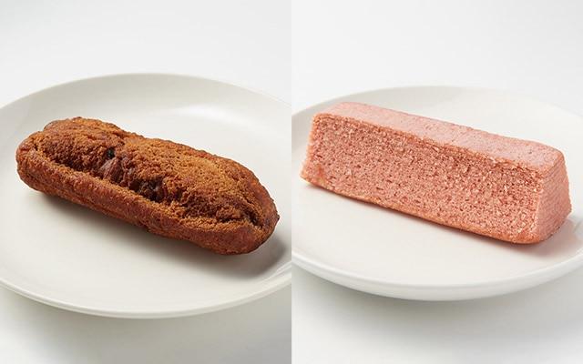 不揃いバウム・ケーキ・ドーナツ・スコーン・パイ