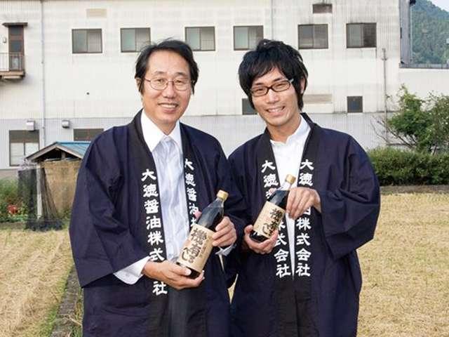供給者画像:生産者名 大徳醤油株式会社