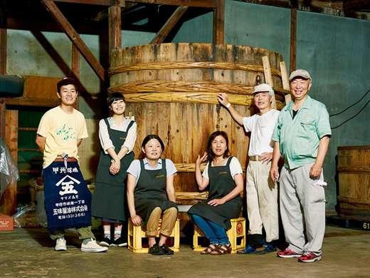 供給者画像:生産者名 五味醤油株式会社