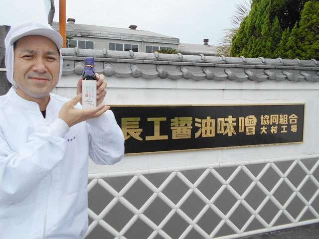 供給者画像:生産者名 長工醤油味噌協同組合 管理部 宮崎太樹さん