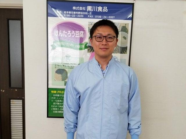 供給者画像:生産者名 株式会社黒川食品 黒川さん