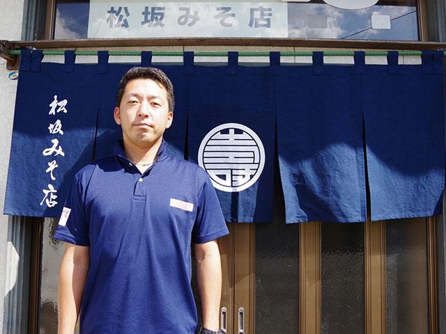 供給者画像:生産者名 松坂みそ店 松坂宏良さん