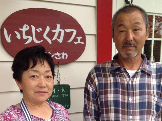 供給者画像:生産者名 キッチンさわ 岩瀬実さん