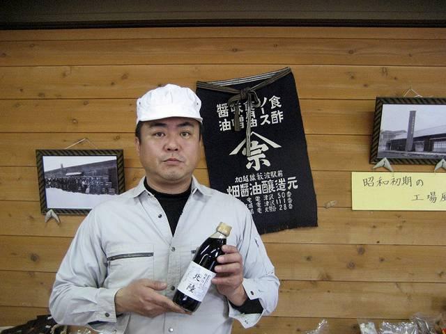 供給者画像:生産者名 畑醸造株式会社 畑彰さん