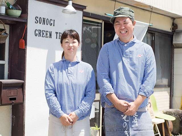 供給者画像:生産者名 長崎緑茶販売有限会社 小林幸男・明子