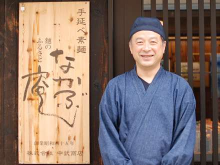 供給者画像:生産者名 なかぶ庵 中武義景さん