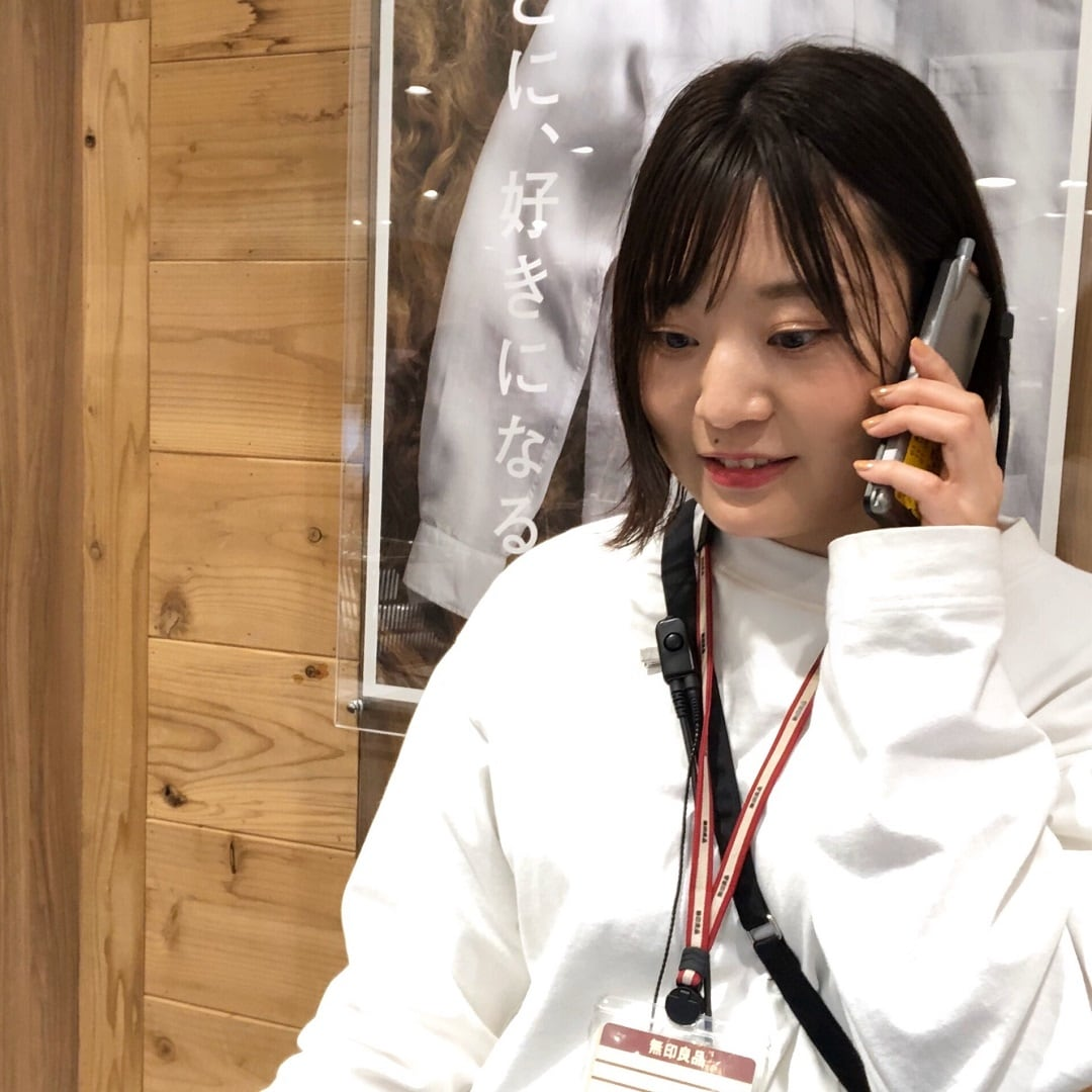 【新宿】お電話でのご注文承ります