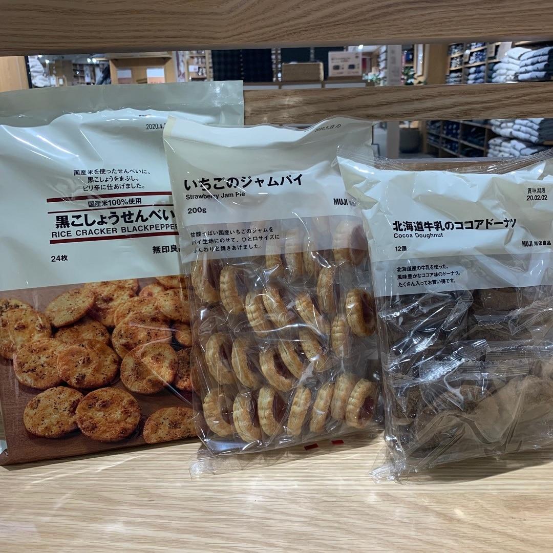 キービジュアル画像:【天満橋京阪シティモール】大袋菓子|スタッフのおすすめ