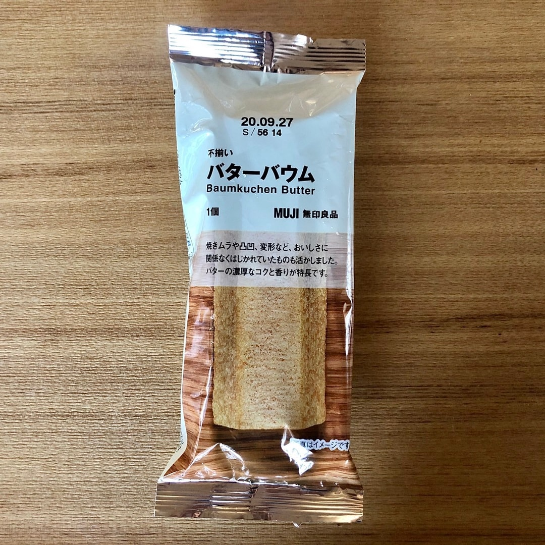 【トキハわさだタウン】不揃いバターバウム